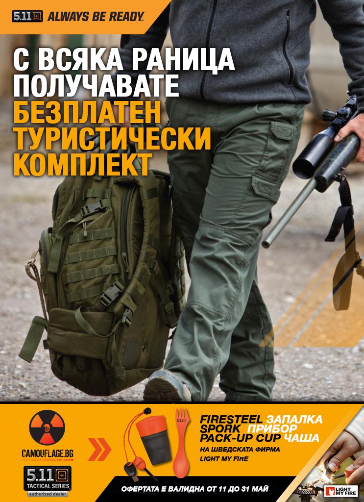 511_Days_Q2_BG_Advert_Poster