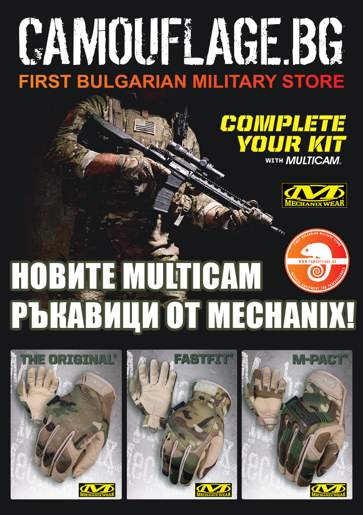 camouflagebg_multicam_mechanix