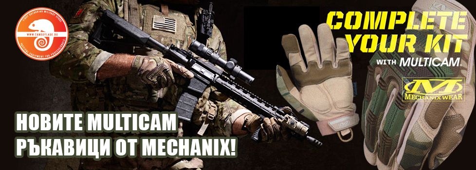 cam_Mechanix gloves-1