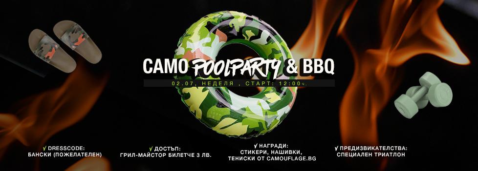 camoPOOLPARTY2-web
