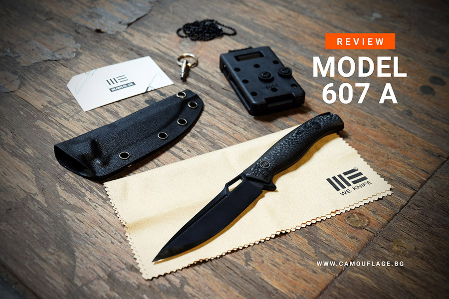 we knife 607 - 00-11
