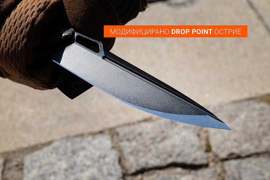 we knife 607 - 01-3