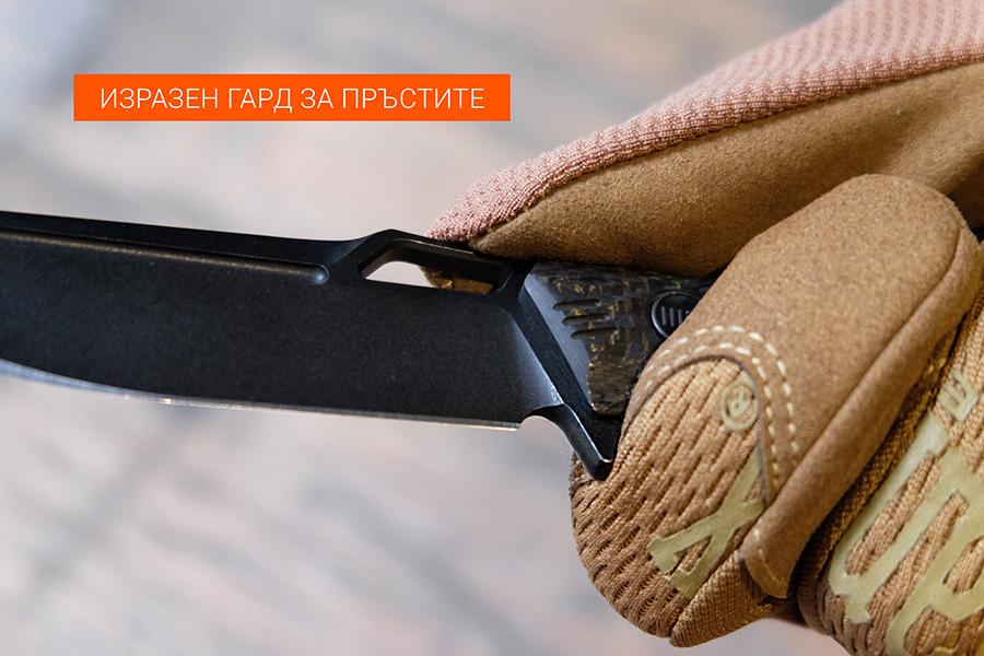 we knife 607 - 03-2