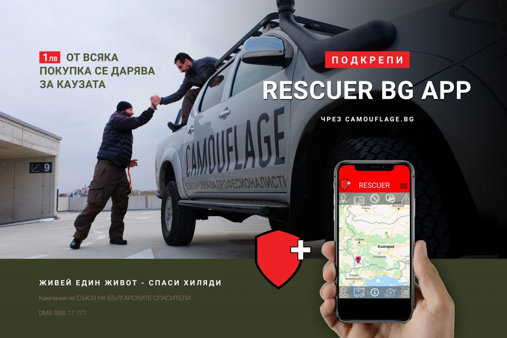 rescuer-app-and-cam2