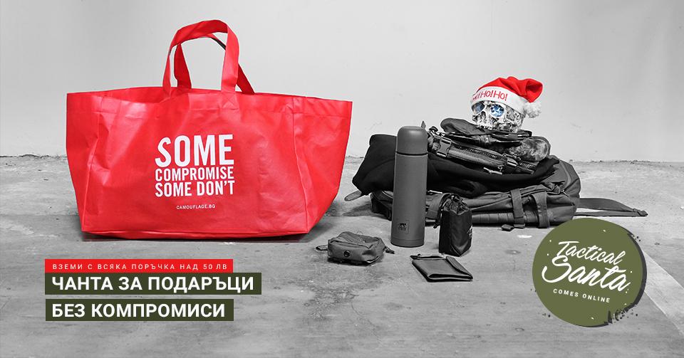 FB_50bgn_gift_christmas_banner