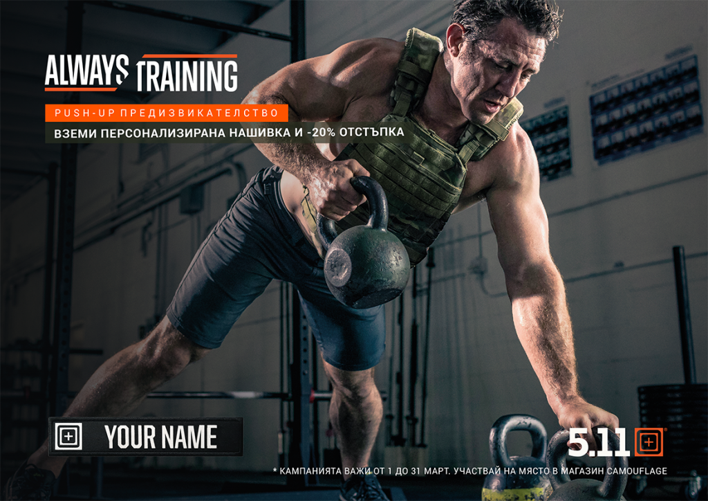 FB_post_511_Always training